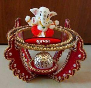 Suprabhat Ganesha Good Morning Images