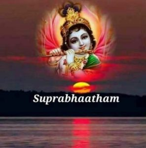 Suprabhat God Images Hindu