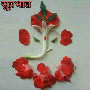 Suprabhat Good Morning Ganesh Image