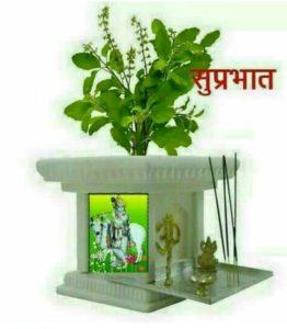 Suprabhat Hindu God Image